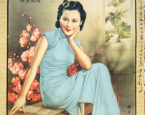 China Town Addict - Vintage Shanghai girl with Cherry blossom advertising poster (Oriental Chinese poster, 1930's style )