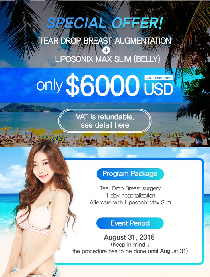 SPECIAL OFFER at DA plastic surgery clinic Get your dream body now for summer! Enquiry/Make appointments email: infor-en@daprs.com  #DAplasticsurgery #pasticsurgery #koreaplasticsurgery #breastsurgery #breastimplant #summerbody #summer #body #korea #koreabeauty #koreacosmetic #cosmeticsurgery #teardropbreast