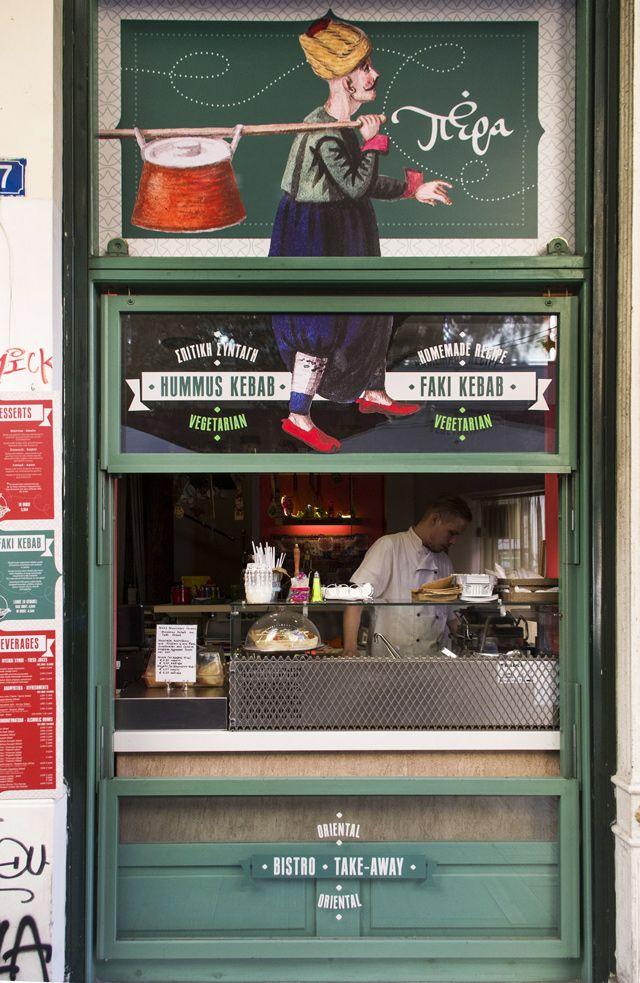Μια Πολίτισσα στην Αιόλου έχει το καλύτερο oriental street food