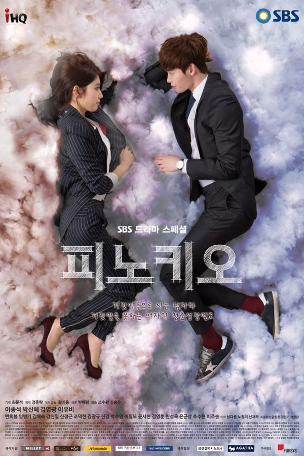 Pinocchio (2014) - 8/10  This drama has all the best elements of a great romcom KDrama. I love the chemistry between In Ha and Dal Po. Park Shin Hye and Lee Jong Suk are both great in this drama. Park Shin has a great comedic timing.