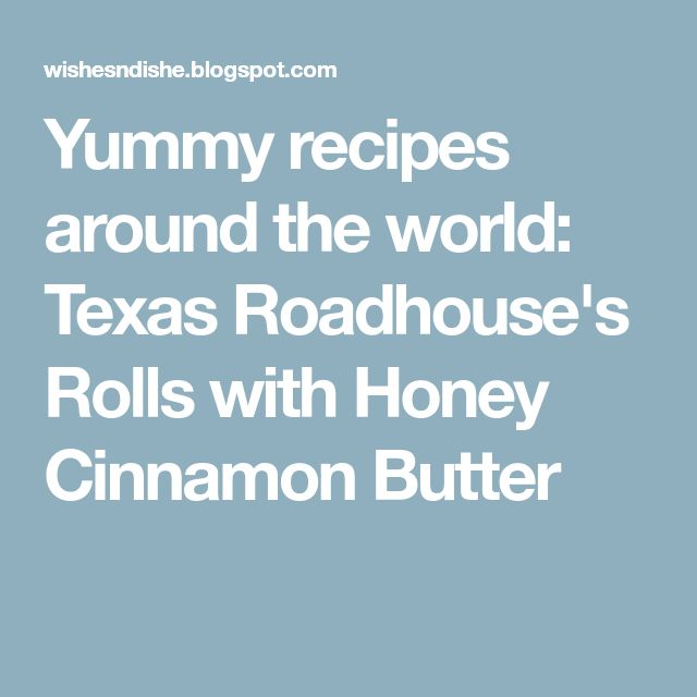 Yummy recipes around the world: Texas Roadhouse's Rolls with Honey Cinnamon Butter