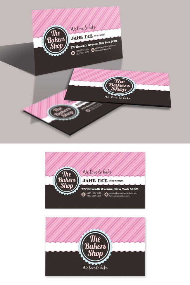 Bakery Business Card Download For Free On Heypik Com Heypik Businesscard Office Bakery Business Cards Bakery Business Cards Templates Vector Business Card