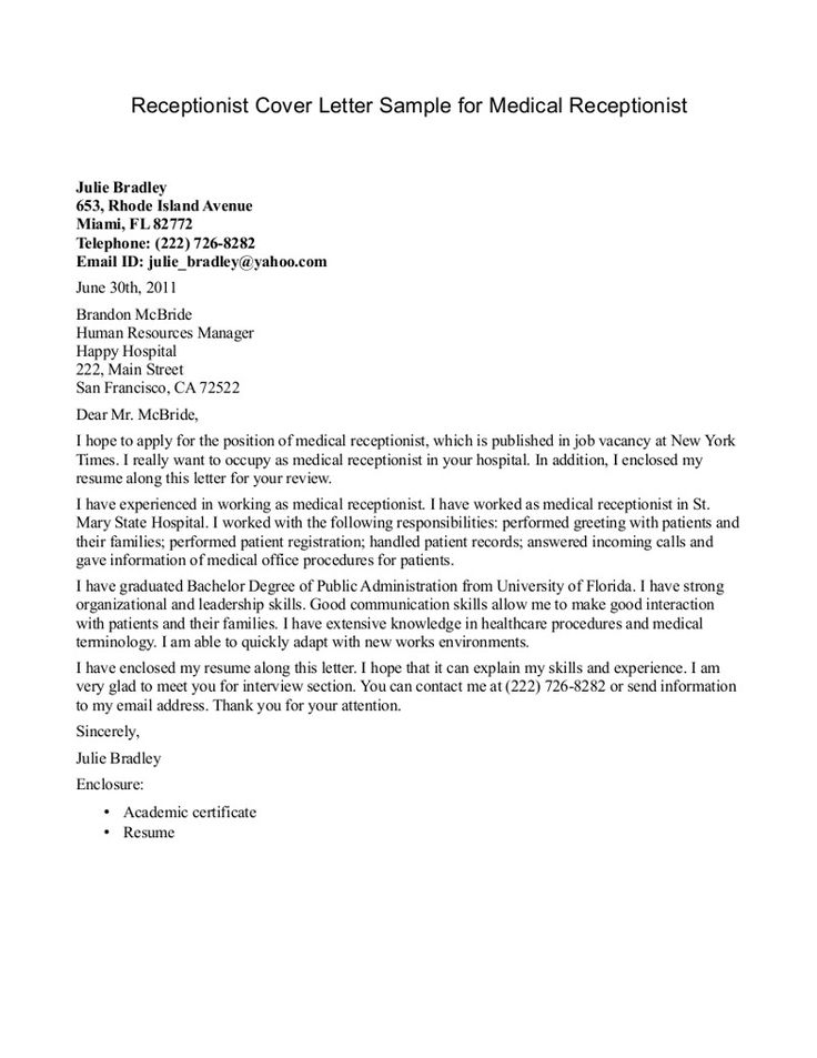 medical receptionist cover letter httpjobresumesamplecom459medical - Sample Doctor Cover Letter