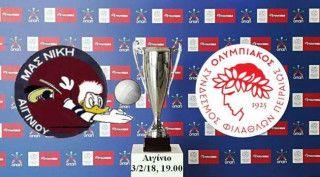 Volleyleague Πάμε Στοίχημα. 15η Αγωνιστική. 03/02/2018. Γυμναστήριο Αιγινίου Πιερίας.  ΜΑΣ Νίκη -  Ολυμπιακός ΣΦΠ. 0-3 (18-25,22-25,19-25).
