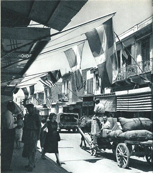 Iraklio 1950 ♥ Crete Once Upon A Time