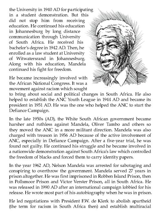 research paper nelson mandela nelson mandela reflection essay on school image nelson mandela reflection essay on school image