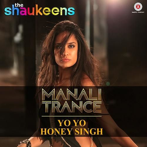 Sakhiyaan Mp3 Song Download Neha Malik: 17 Best Ideas About The Shaukeens On Pinterest