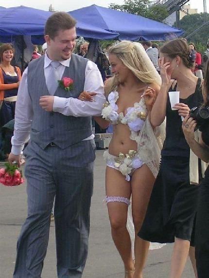 crazy wedding dress