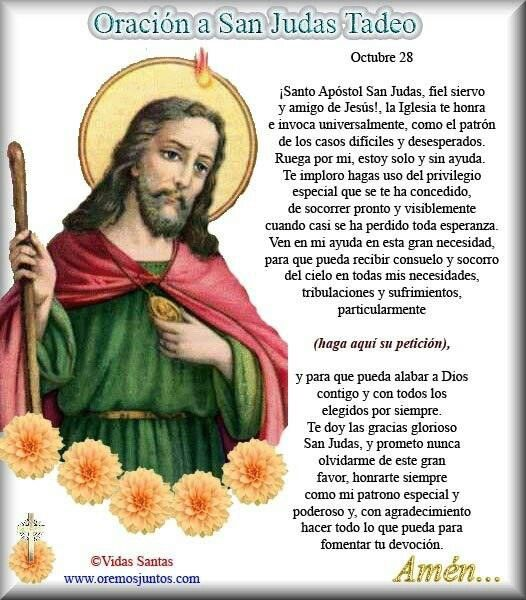 Oración a San Judas