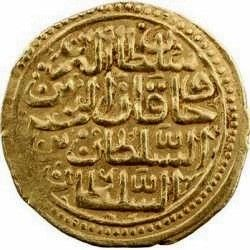 Coin: 1 Sultani (Hammered Coinage) (Egypt) (1595~1603 - Mehmed III) WCC:km6