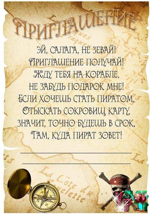видео на русском пригласил училку на день рождение