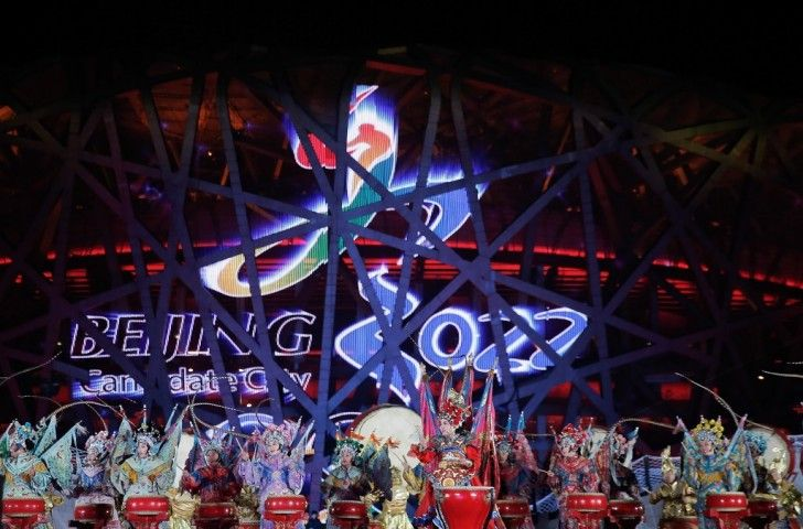 Beijing 2022 promo at the Bird's Nest