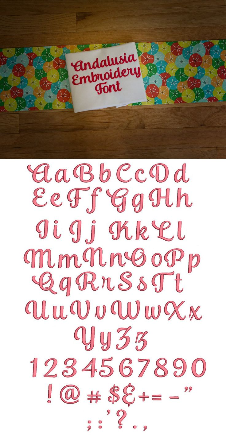 Andalusia Embroidery Font available for instant download at designsbyjuju.com