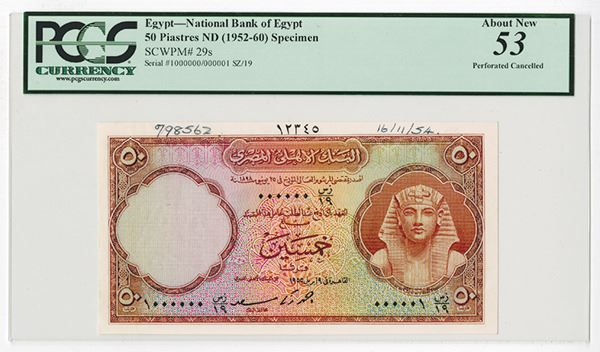 National Bank Of Egypt 1955 Specimen Banknote Egypt 1955 50 Piastres P 29s Specimen Banknote Brown On M C Back Br Bank Notes Things To Sell Imprinting