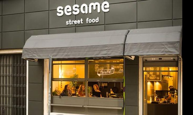 SESAME STREET FOOD | MRA Architects