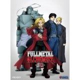 Fullmetal Alchemist: Season 1, Part 1 Box Set (DVD)By Artist Not Provided