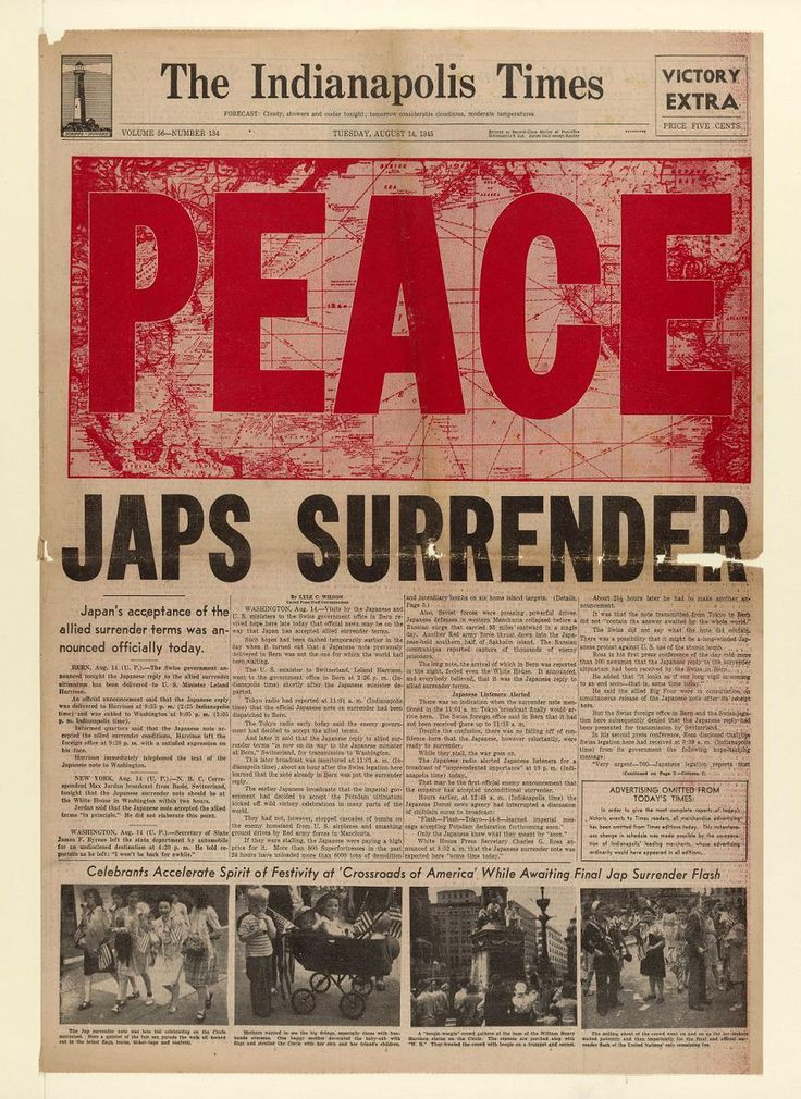 On Aug. 14, 1945, President Harry Truman announced the unconditional surrender of Japan to the Allies according to the Potsdam Declaration, signaling the end to World War II.