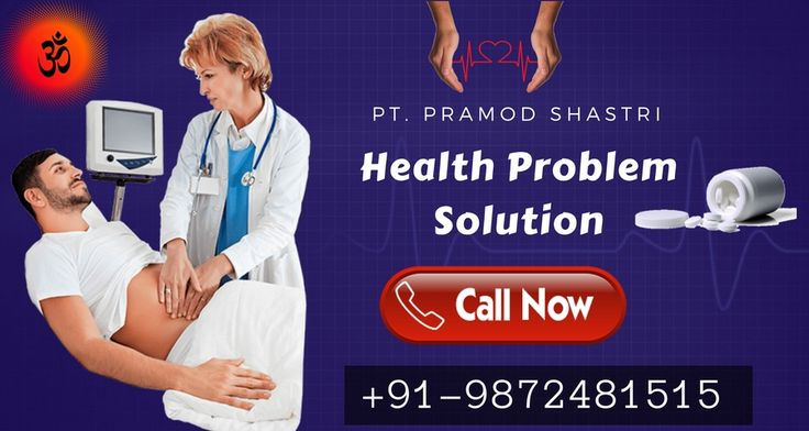 Get perfect Health Problem Solution by astrology for both men and women provide by Famous Astrologer Pt. Pramod Shastri Ji. Also get best remedies to cure Physical conditions. Just call @+91-9872481515 and rid off from all type of health problems.