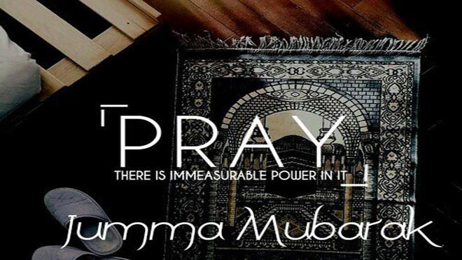 """Beautiful IslamicJummah Mubarak Images with Quotes and Wishes. Asalam-o-alikum jummah Mubarak to All of you. well every muslim knows about jummah and blessings of Allah subhana wa' ta'alaSubhana on friday upon us. but for my brothers from other religions i will give to short intro. Jummah (Arabic: جمعة) (also known as Friday prayer) is a congregational prayer (salaat) that Muslims hold every Friday around noontime. It is mentioned in the Qur'an as: """"O you who believe! when the call is made…"""