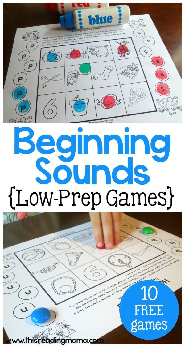 Beginning Sounds Games - Just Print & Play ~ 10 FREE Game Boards | This Reading Mama