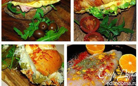 «Домашний Фастфуд» часть 2 – Панини Фестиваль | Кулинарные рецепты от «Едим дома!»
