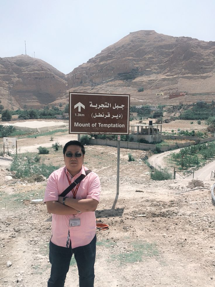 Jericho Palestine 2015