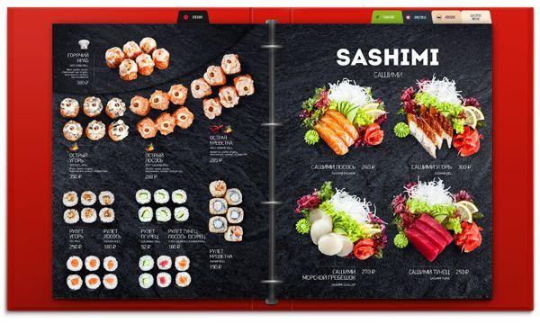 menu japan