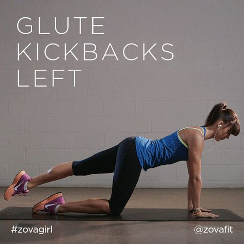 25+ Best Ideas About Glute Kickbacks On Pinterest
