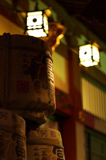 Japanese Sake barrels as offering.
