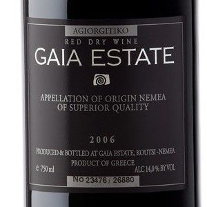 "Gaia Estate Nemea 2008 $62 ""A deep red-black colour, complex aromatic profile, good structure and great volume. Without a doubt, under proper cellar conditions it continues to evolve into an even better and more highly structured wine for at least a decade. Someone should be patient with this wine, if he wants to discover its real personality."" – Gaia Website"