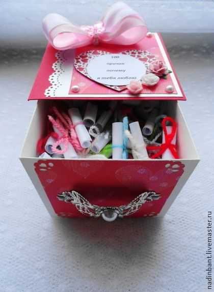 "Коробочка с ящичком ""100 причин почему я тебя люблю"" Резерв - коробочка"