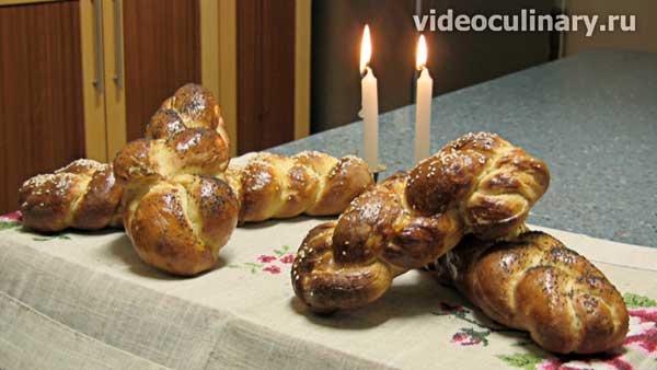 Домашний сдобный хлеб  хала от videoculinary.ru