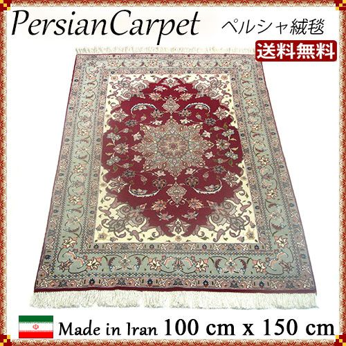 persian-house   Rakuten Global Market: Iran imported from accent rug size 100 × 150 cm tab-zn3 10P11Aug14