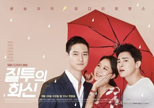 Drama Posters for Incarnation of Jealousy Aim For Ordinary Rom-com Stylings   A…