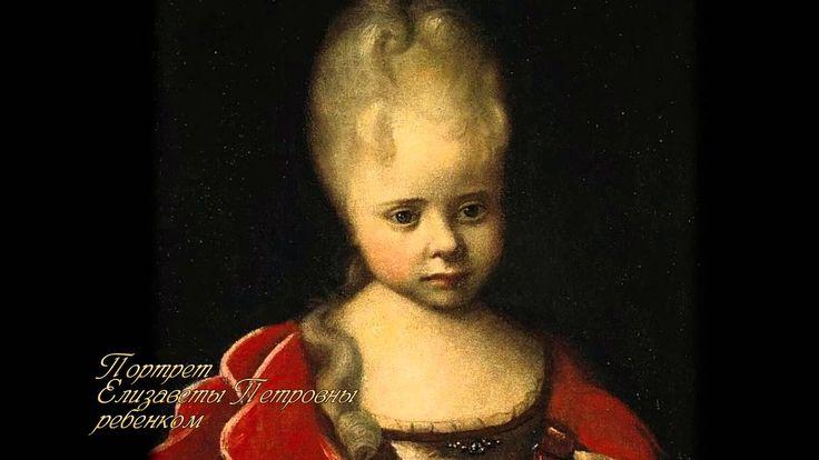 Никитин Иван Никитич русская живопись 18 век.