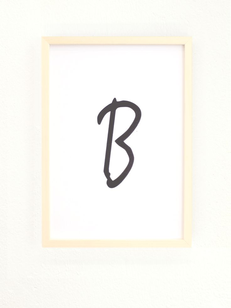 Birch Frame - Available at www.bomedo.com