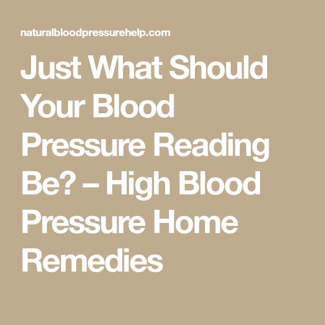 how to get low bp reading
