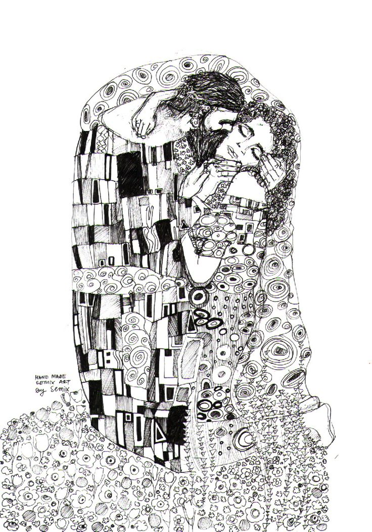 Gustav Klimt. KISS
