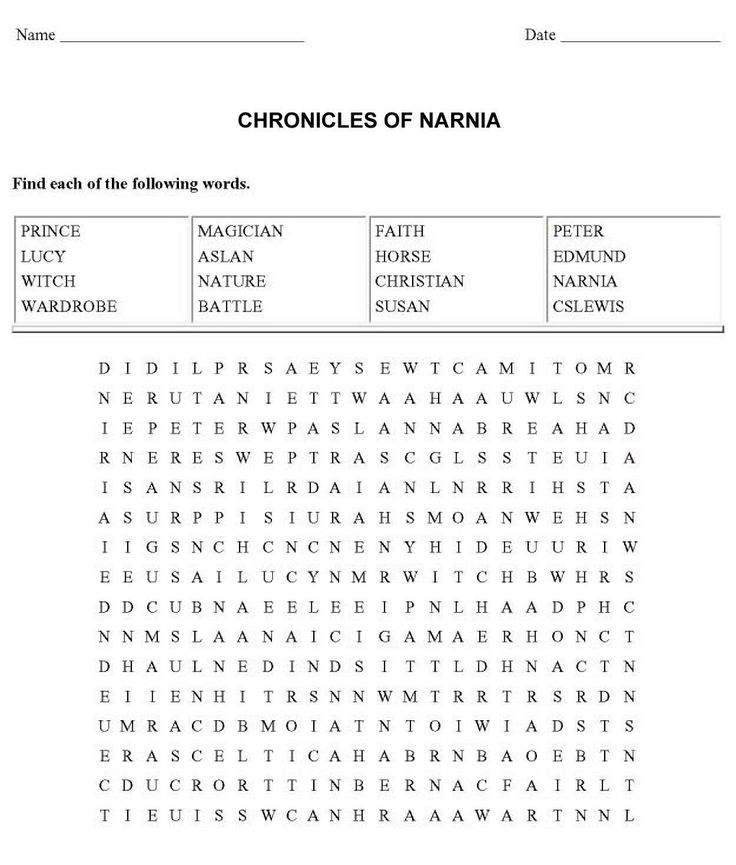 Movie Word Search Puzzle 2016 Kiddo Shelter – D Rt Worksheets