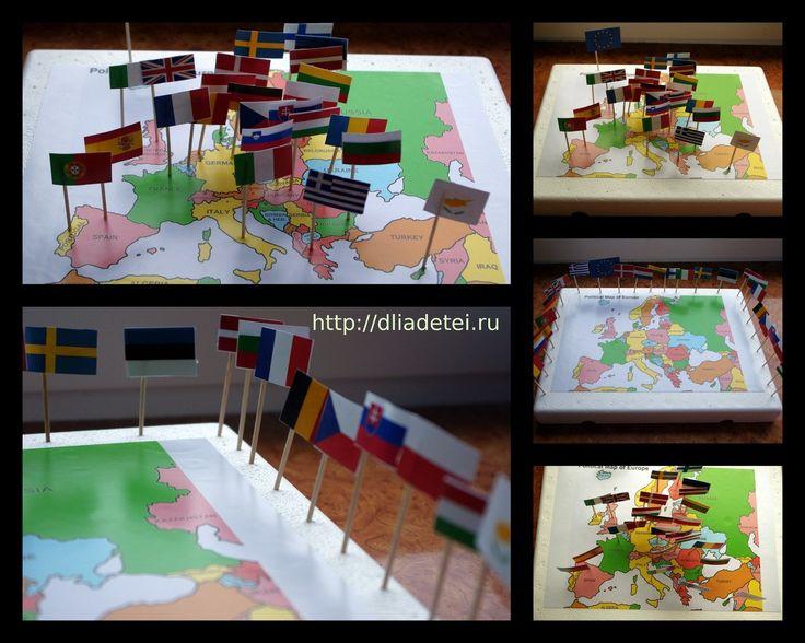занимательная география для детей. Флаги стран