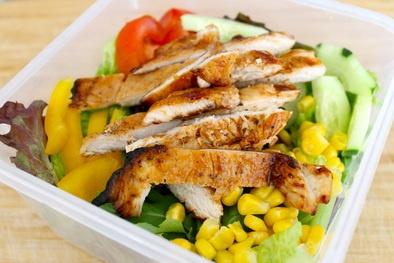 Chicken Salad w/Avocado Dressing