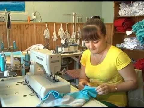 Возрождение швейного производства