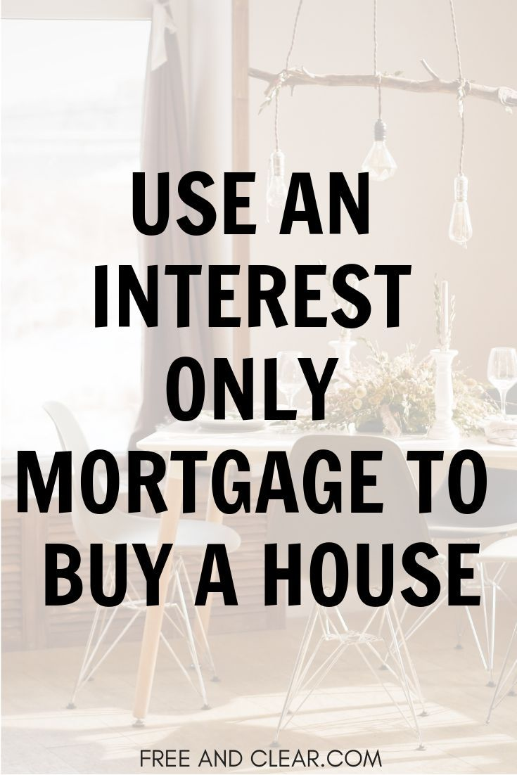 Current Home Equity Loan Rates Heloc Rates Freeandclear Interest Only Mortgage Home Equity Loan Mortgage Tips