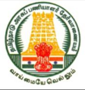 Welcome to studentpoint.in . TNPSC Group 2 exam ccse1 2013 will be held this year on December 1st 2013 www.tnpsc.gov.in. The test is going to be conducted in three stages. They are as follows Preliminary exam, Mains and Interview. The selection process differs according to the post i.e. For posts that include interview need to undergo written exam and oral test. Non-interview posts do not need to attend interview, they are supposed to go for written test and document verification.