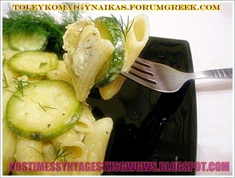PENNE WITH COURGETTE SAUCE...by nostimessyntagesthsgwgws.blogspot.com