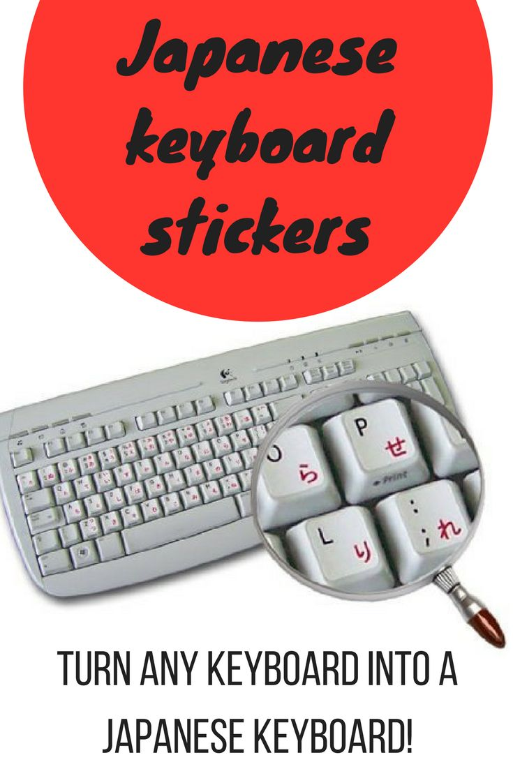 Best 25 keyboard language ideas on pinterest keyboard symbols i have actually always wondered how to type in japanese when i start my japanese class next year and i guess now i know you can get these cool stickers to biocorpaavc