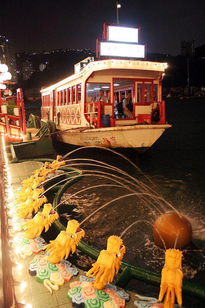 Ferry to Jumbo Floating Restaurant, Aberdeen, Hong Kong