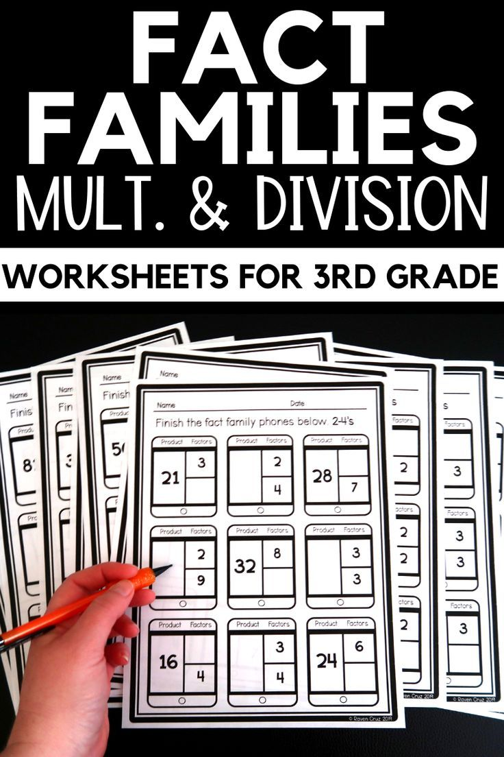 Fact Family Worksheets Multiplication and Division 3rd Grade   Fact family  worksheet [ 1104 x 736 Pixel ]