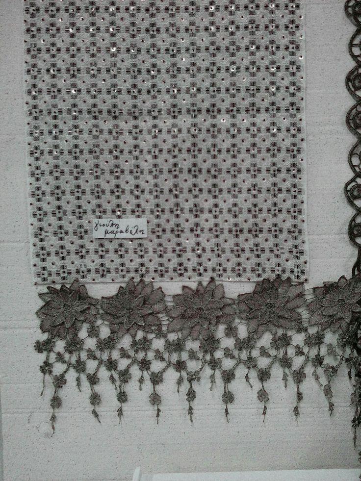 Νταλιες με ανθάκια σε τρέσα μετρου σε Χ.Σ ,χάλκινο και γραφίτη.Τιμή μέτρου=14.50 ευρώ. Περιπου 10 λουλούδια στο μέτρο.Γιούλη Μαραβέλη τηλ 2221074152 mail: maravelip24@gmail.com.