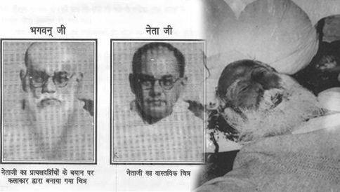 ಉತ್ತರ ಪ್ರದೇಶದಲ್ಲಿ ಬಾಬಾ ಆಗಿದ್ದ ಬೋಸ್ ... KannadaPrabha484 × 274Search by image Netaji Subhas Chandra Bose